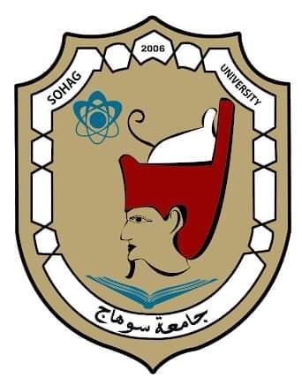 القائم بعمل رئيس جامعة سوهاح يوزع رسوم الكتب الدراسية علي الفصلين الدراسين