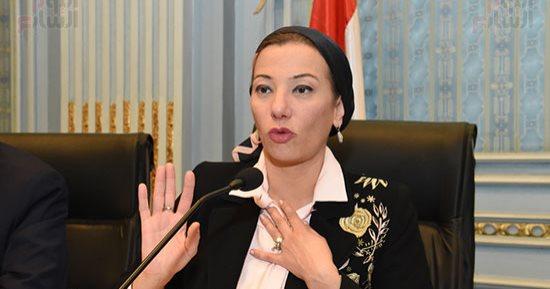 وزيرة البيئة: مصر حصلت على جائزة عالمية بسبب حماية الطيور المهاجرة