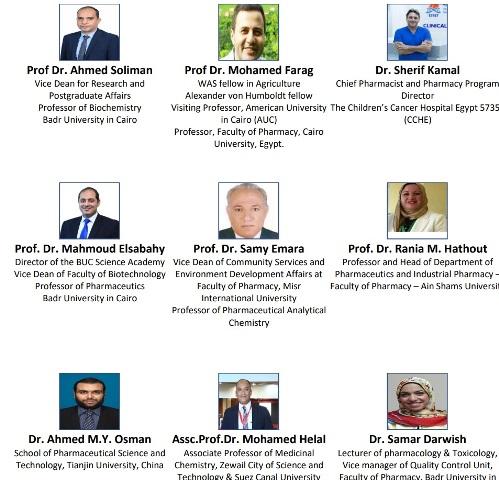جامعة بدر فى القاهرة تستعد لتنظيم أكبر مؤتمر لعلوم الصيدلة.. تعرف على رابط تقديم الأبحاث