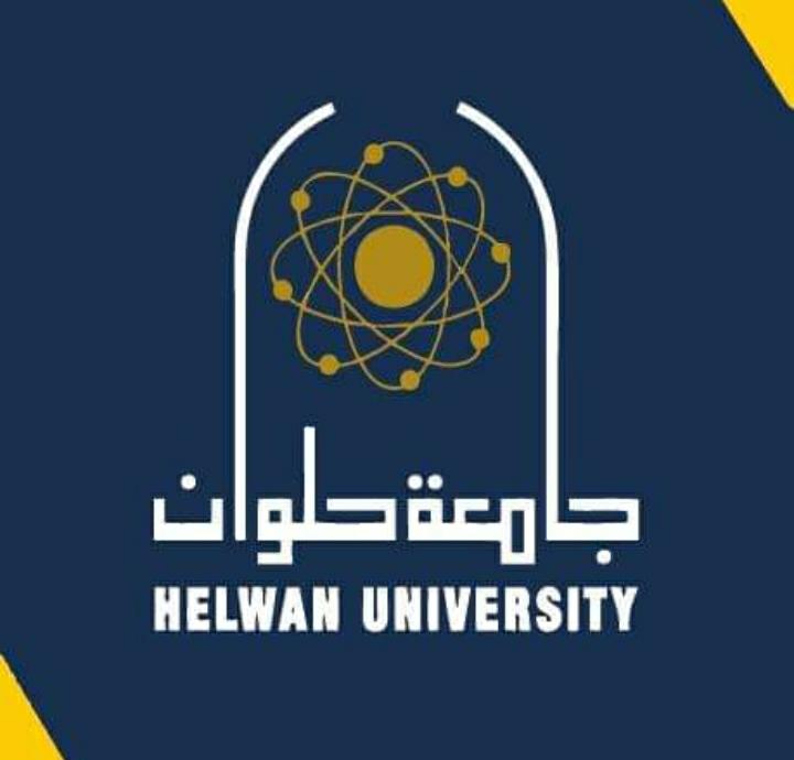 مركز القياس والتقويم الطلابي بجامعة حلوان يقدم دورات تدريبية عن تحليل البيانات باستخدام النظرية التقليدية والحديثة
