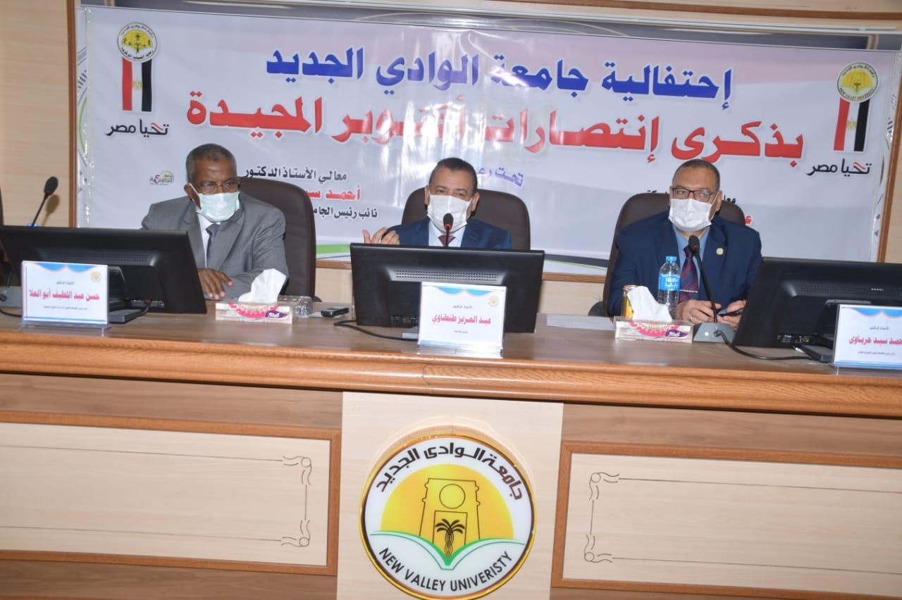 رئيس جامعة الوادى الجديد يشارك في ندوة  عن انتصارات أكتوبر بالجامعة