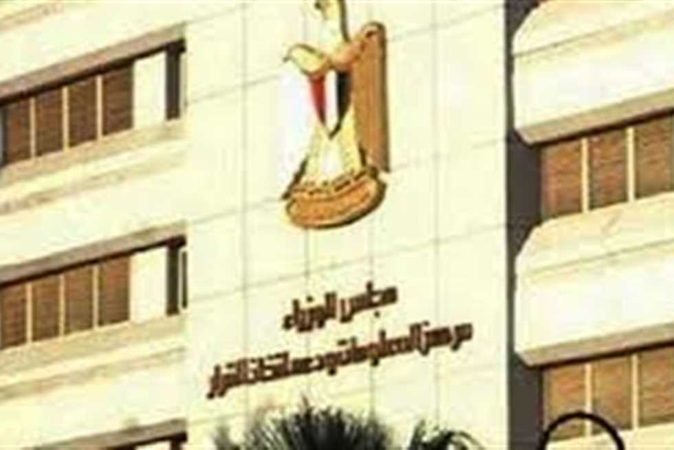 """""""معلومات الوزراء"""": أغلب المصريين يؤيدون حضور الطلاب من داخل المدارس خلال العام الدراسي الحالي"""