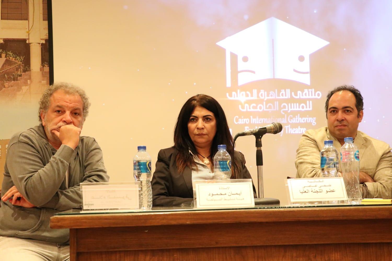 المتحف القومي للحضارة يستضيف افتتاح ملتقي القاهرة الدولي للمسرح الجامعي
