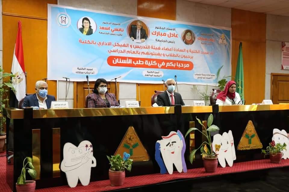 رئيس جامعة المنوفية يشهد حفل استقبال الفرقة الأولى بكلية طب الأسنان