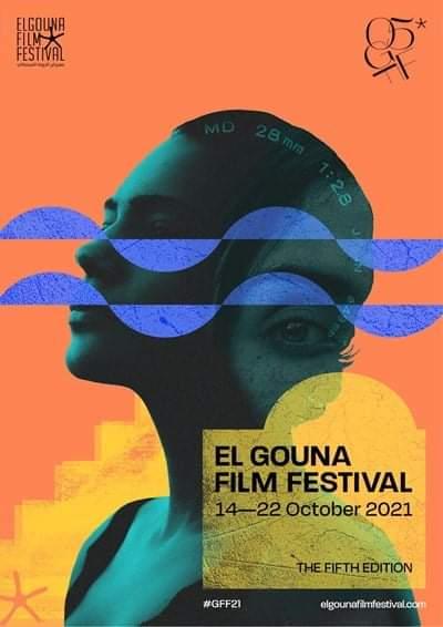 للعام الرابع على التوالي ..  شبكة قنوات ART تشارك في رعاية مهرجان الجونة السينمائي بجائزة قدرها ١٠ آلاف دولار