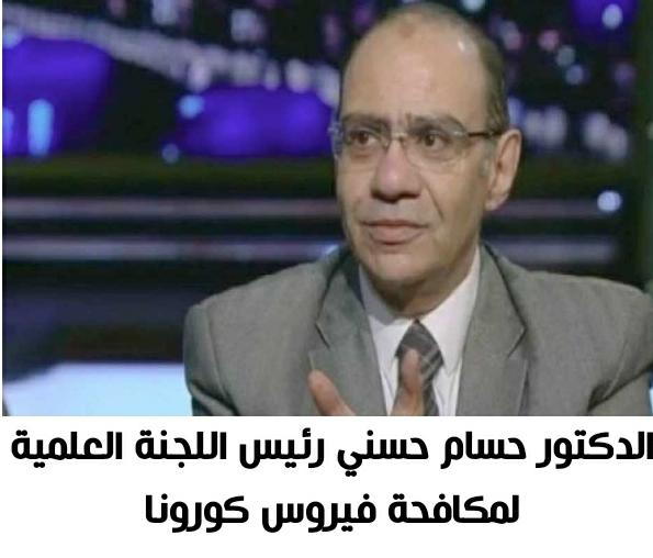 رئيس لجنة مكافحة كورونا في حلقة خاصة مع مصطفى بكري على صدى البلد