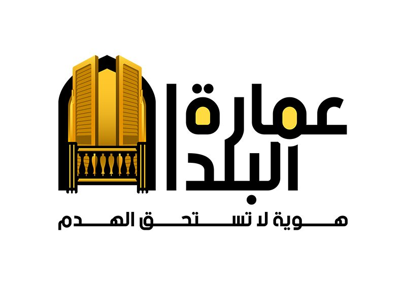 «باب مصر».. يستأنف حملة «عمارة البلد» للحفاظ على التراث المعماري