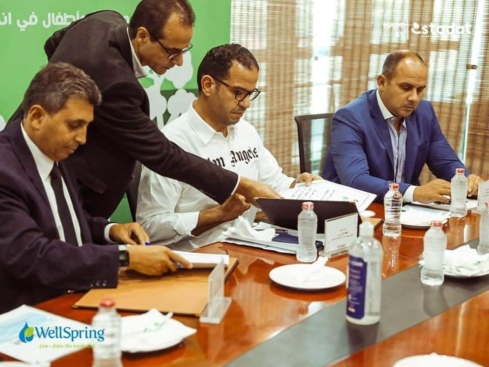 استادات الوطنية توقع اتفاق شراكة لتنظيم أوقات ومعسكرات عائلية لأسر أندية سيتى كلوب