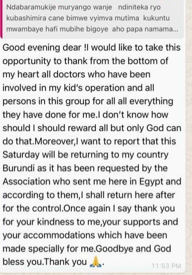 والدة التؤام البوروندي تبعث برسالة شكر لجامعة عين شمس وفريقها الطبي