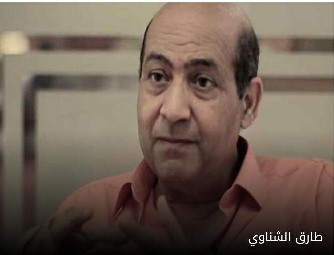 طارق الشناوي عن فيلم ريش : لا يوجد عمل فني يجرؤ على الإساءة لمصر