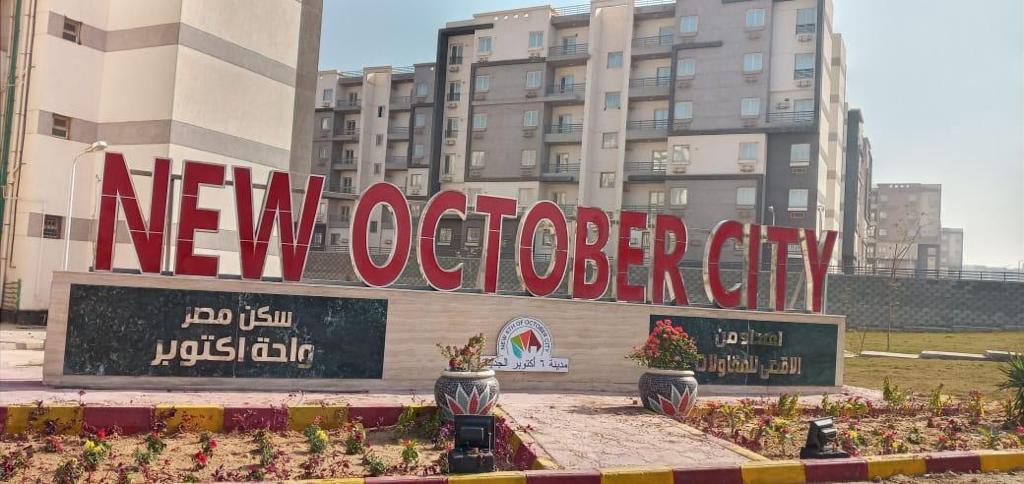 وزير الإسكان يتابع الموقف التنفيذي للمشروعات السكنية والخدمية بمدينة أكتوبر الجديدة