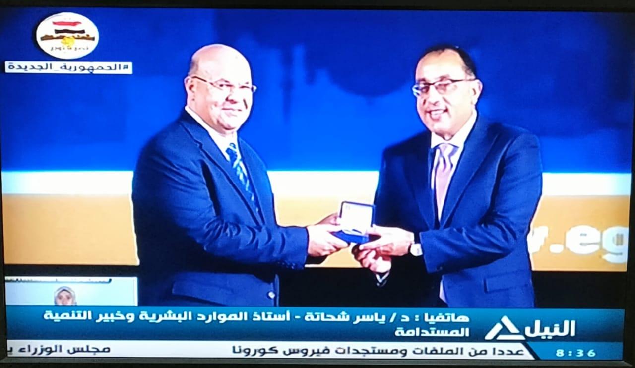 فوز الشيخ بجائزة مصر للتميز الحكومي